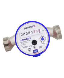 Счетчик воды СВКМ -25 Х с комплектом присоедин.  9996