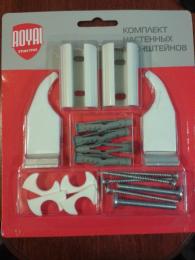 Комплект настенных кронштейнов Royal Thermo   9550