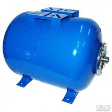 Гидроаккумулятор 50 л. (гор)      6150