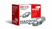 Насос вибрационный погружной WWQ NSV3-16    6526