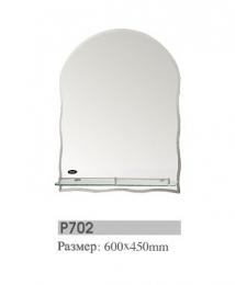 Зеркало (600*450) Р711  8937 0