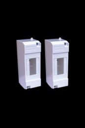 Видимый разрыв до 2-х автоматов KSC 11-001  5179