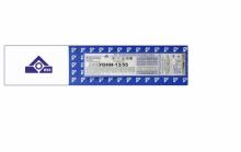 Электроды Уони-13/55. 3 мм уп/5 кг    10158