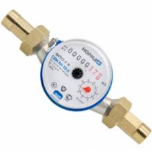 Счетчик воды СВКМ -25 Г с комплектом присоедин.  9709